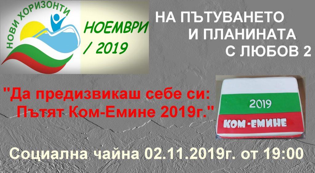 IMG_0171_Rabotna1