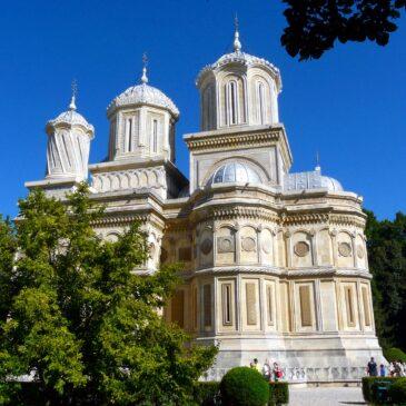 Красива Румъния